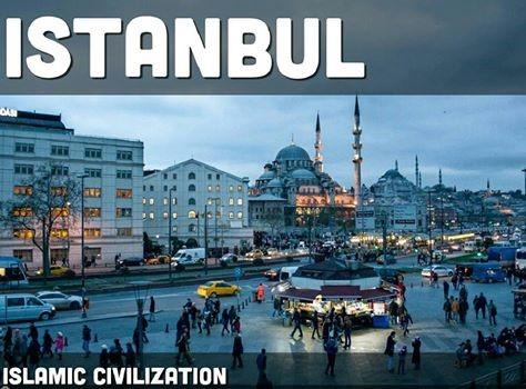 رحلات الي اسطنبول باسعار مميزة